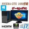 中古パソコン ゲ−ミングPC DELL 9010MT Core i7 3770 3.4GHzメモリ大容量16GB HDD新品1TB GeforceGTX1050 DVDRWマルチ Windows10 Home 64bit MRR23型ワイド液晶 フルHD対応 /0807XR /USB3.0対応 /中古