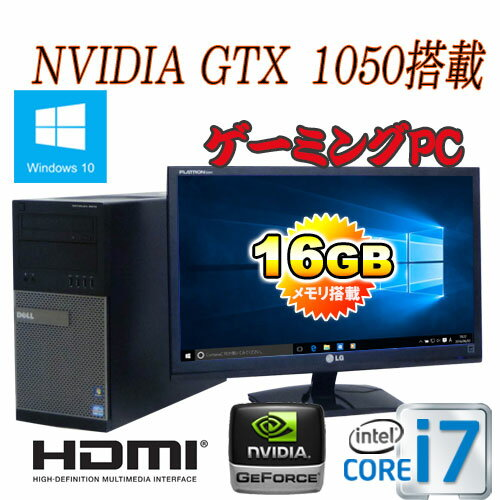 中古パソコン ゲ−ミングPC DELL 9010MT Core i7 3770 3.4GHz メモリ大容量16GB HDD新品2TB GeforceGTX1050 DVDRWマルチ Windows10 Home 64bit MRR 24型ワイド液晶 フルHD対応 /0815XR/中古:中古パソコン PCshophands