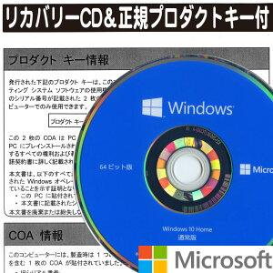 中古ノートPCdynabookB452東芝15.6型A4CeleronDualcoreB820(1.7G)大容量メモリ8GBSSD新品240GBDVDマルチ無線LANテンキーWindows10Home64bit/ノートパソコン/1080NR/中古