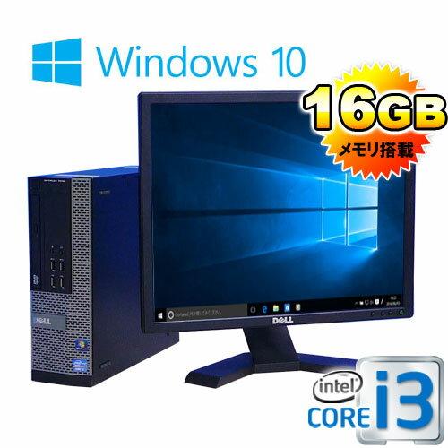中古パソコン DELL Optiplex 790SF Core i3 2100 3.1Ghz メモリ16GB HDD250GB DVDマルチ Windows10 Home 64bit 19型液晶 /0410SR /中古:中古パソコン PCshophands