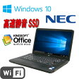 中古パソコン NEC VersaPro VK17E /15.6型 /正規OS Windows10 Home 64bit /メモリ4GB /SSD120GB(新品) /Celeron B720(1.7GHz) /DVD-ROM /無線LAN /KingSoft OFFICE(最新版)(1264NR)中古ノートパソコン /中古