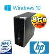 中古パソコン HP 8000Elite MT /Core2 Quad Q9650(3Ghz) /メモリ8GB /HDD500GB /DVDマルチ /Windows10Home 64bit/(0979AR)/中古