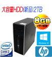 中古パソコン HP 8000Elite MT /Core2 Quad Q9650(3Ghz) /メモリ8GB /HDD新品2TB /DVDマルチ /Windows10Home 64bit/(0980AR)/中古