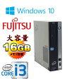 中古パソコン 富士通 ESPRIMO D581 /Core i3-2100(3.1GHz) /メモリ16GB /DVDマルチ /HDD320GB /Windows10 Home 64Bit(正規OS MRR) /1217AR /中古