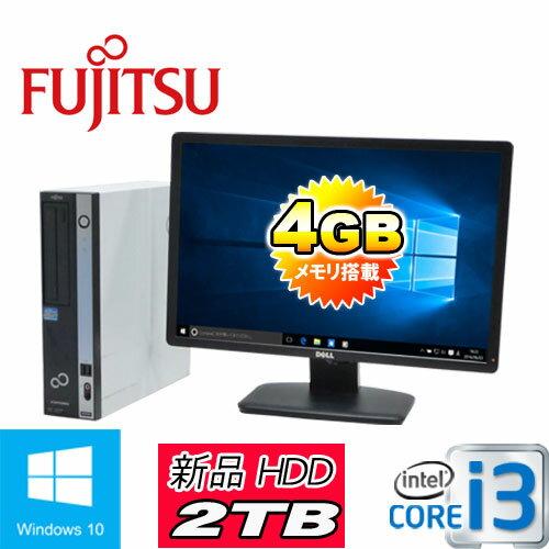 中古パソコン 富士通 ESPRIMO D751 /Core i3-2100(3.1GHz) /メモリ4GB /DVD-ROM /HDD(新品)2TB /Windows10 Home 64Bit(正規OS MRR)/22型ワイド液晶 /1302SRR /中古:中古パソコン PCshophands