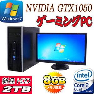 中古パソコン3Dオンラインゲーム仕様HP8000EliteMT/23型ワイド液晶/Core2QuadQ9650(3.0GHz)/メモリ8GB/2TB(新品)/DVDマルチ/Geforce/GTX1050(HDMI)/ゲーミングpc/R-dtg-159/中古