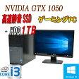 中古パソコン ゲーミングpc 正規OS Windows10 64bit /DELL 790MT /Core i3-2100(3.1Ghz) /メモリ4GB /SSD120GB+HDD1TB /DVD-ROM /GeForce GTX1050(2GB) /22型ワイド液晶 /1322XR/中古