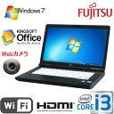 楽天中古ノートパソコン Windows7Pro 64bit /15.6型HD+ /HDMI /Core i3 3110M(2.4GB) /メモリ4GB /HDD320GB /DVD/Office_WPS2017 /無線WiFi /LIFEBOOK A572 富士通/na-A572i3-1R /中古