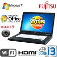 中古ノートパソコン Windows7Pro 64bit /15.6型HD+ /HDMI /Core i3 3110M(2.4GB) /メモリ8GB /HDD320GB /DVD/Office_WPS2017 /無線WiFi /LIFEBOOK A572 富士通/na-A572i3-2R /中古