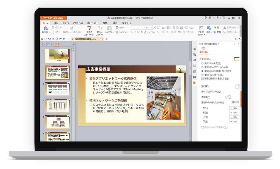当店パソコン同時購入者様専用商品キングソフトオフィスが生まれ変わりました!WPSOffice2017/R-kingsoft-office/中古