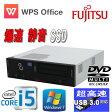 中古パソコン 富士通 FMV-D583 Core i5 4570(3.2Ghz) /メモリ4GB SSD(新品)120GB /DVD±R/RW /Office_WPS2017 /Windows7Pro 64bit /0707a-7RR /中古
