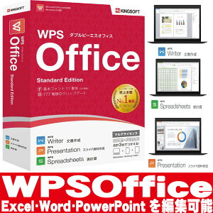中古パソコンDELLOptiplex7020SF/Corei54590(3.3GHz)/メモリ8GB/HDD500GB/DVDマルチ/WPS_OFFICE/Windows10Pro64bit(MAR)GeForceGT1030(HDMI)/1181g-Mar/USB3.0対応/中古