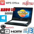 ノートパソコン 正規OS Windows10 Home 64bit /LIFEBOOK A572 富士通/15.6型HD+ /HDMI /Corei3-3110M(2.4GB) /大容量メモリ16GB /爆速SSD240GB(新品) /DVD-ROM /Office_WPS2017 /無線LAN/ Webカメラ /1349NR