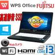 ノートパソコン 正規OS Windows10 Home 64bit /LIFEBOOK A572 富士通/15.6型HD+ /HDMI /Corei3-3110M(2.4GB) /大容量メモリ16GB /爆速SSD120GB /DVD-ROM /Office_WPS2017 /無線LAN/ Webカメラ /1348NR