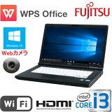 ノートパソコン 正規OS Windows10 Home 64bit /LIFEBOOK A572 富士通/15.6型HD+ /HDMI /Corei3-3110M(2.4GB) /メモリ4GB /HDD320GB /DVD-ROM /Office_WPS2017 /無線LAN/ Webカメラ /1335NR