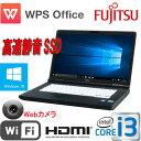 楽天中古ノートパソコン 正規OS Windows10 64bit /LIFEBOOK A572/F 富士通/15.6型HD+ /HDMI /第3 Corei3-3110M(2.4GB) /メモリ4GB /爆速SSD120GB /DVD-ROM /Office_WPS2017 /無線LAN/ Webカメラ /1338NR
