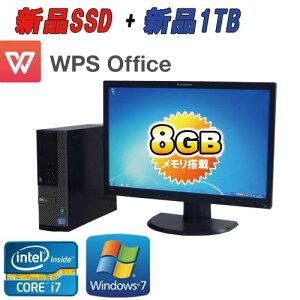 中古パソコン新品SSD+新品1TBDELL790SF22ワイド液晶(Corei7-2600(3.4GHz)(メモリー8GB)(DVDマルチ)(64BitWindows7Pro)(KingsoftOffice)【中古】10P24Dec15【中古パソコン】