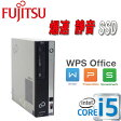 中古パソコン 正規OS Windows10 64Bit /富士通 FMV D582 / Core i5-3470(3.2Ghz) /メモリ4GB /SSD新品120GB /DVDマルチ /Office_WPS2017 /1418AR /USB3.0対応 /中古