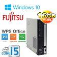 中古パソコン 正規OS Windows10 64Bit /富士通 FMV D582 / Core i5-3470(3.2Ghz) /大容量メモリ16GB /HDD250GB /DVD-ROM /Office_WPS2017 /1415A16-R /USB3.0対応 /中古