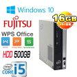 中古パソコン 正規OS Windows10 64Bit /富士通 FMV D582 / Core i5-3470(3.2Ghz) /大容量メモリ16GB /HDD500GB /DVDマルチ /Office_WPS2017 /1416A16-R /USB3.0対応 /中古