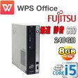 中古パソコン 正規OS Windows10 64Bit /富士通 FMV D582 / Core i5-3470(3.2Ghz) /メモリ8GB /SSD新品240GB /DVDマルチ /Office_WPS2017 /1419A8-R /USB3.0対応 /中古