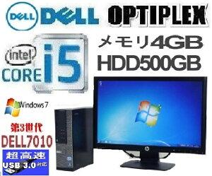 中古パソコンDELL7010SF20ワイド液晶Corei53470(3.2GHz)メモリー4GBDVDマルチHDD500GBOffice_WPS201764BitWindows7Pro/R-dtb-395/USB3.0対応/中古