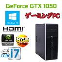ゲーミングpc 中古 デスクトップ HP 8300 MT Core i7-3770(3.4G) メモリ8GB HDD500GB DVDマルチドライブ Geforce GTX1050 Windows10 Pro 64Bit(MAR) USB3.0対応 0953XR 中古