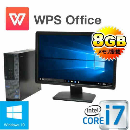 中古パソコン DELL 790SF 23型ワイド液晶(フルHD対応) Core i7 2600(3.4Ghz) メモリ8GB HDD(新品)2TB DVDマルチ Office_WPS2017  Windows10 Home 64bit /1559SRR /中古:中古パソコン PCshophands