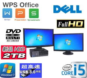 中古パソコンDELLOptiplex7010SF/23ワイド型デュアルモニター(フルHD対応)(Corei5-34703.2GHz)(メモリー4GB)(新品1TB)DVDマルチ)(Win7Pro64Bit)(KingsoftOffice)【中古】P20Feb16【中古パソコン】