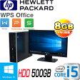 中古パソコン Windows10 Home 64bit Core i5 2400 3.1GHz メモリ8GB HDD500GB DVD-ROM HP 6200sf 20型ワイド液晶 /1378SR /中古