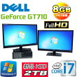 中古パソコン DELL Optiplex 790SF /24型ワイドデュアルモニタ(2画面) /Core i7-2600(3.4GHz) /メモリー8GB /HDD(新品)2TB /DVDマルチ /GeForce GT710(HDMI) /Windows7 Pro 64Bit /RR-dm-053 /中古