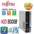 中古パソコン Core i5 2400 3.1Ghz Windows7 64Bit メモリ4GB HDD500GB 富士通 FMV-D751DVDマルチ Office_WPS2017 /R-d-449 /中古