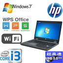 楽天中古パソコン HP ProBook 6570b Core-i3 3110M(2.40GHz) A4 15.6型液晶 メモリ4GB HDD320GB DVD-ROM 無線LAN Windows7 Pro32bit /WPS_Office /ノートパソコン/1628N7R/中古