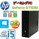 中古パソコンHP600G1SFCorei747903.6GHzメモリ8GBHDD500GBDVDマルチWindows10Pro64bitMAR/1621a2-mar-R/USB3.0対応/中古
