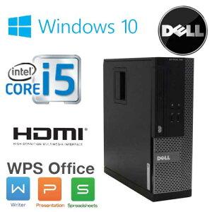 中古パソコンDELLOptiplex3010SFCorei53470(3.2GHz)メモリ2GBHDD250GBDVD-ROMWPSOfficeWindows10Home64bit(MAR)/1625a-6R/中古