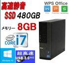 中古パソコンデスクトップDELLOptiplex7010SFCorei73770(3.4GHz)メモリ8GBDVDマルチ大容量SSD新品480GBWPSOfficeWindows10Home(MAR)R-d-353中古
