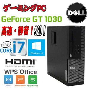 中古パソコンデスクトップDELLOptiplex3010SFCorei72600(3.4Ghz)メモリ8GBHDD500GBDVD-ROMWPSOfficeGeForceGT1030(HDMI)Windows10Home64bit(MAR)1627gR中古