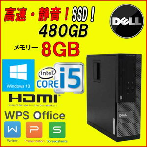 中古パソコンデスクトップDELLOptiplex3010SFCorei53470(3.2GHz)HDMIメモリ8GB新品SSD480GBWPSOfficeWindows10Home64bit(MAR)1625a-4R中古