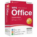 キングソフト WPSオフィス/PCバンドル版(シリアルカード)当店パソコンとの同時購入限定 (ソフト単品購入できません)