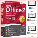 キングソフト WPSオフィス PCバンドル版(シリアルカード)当店パソコンとの同時購入限定 (ソフト単品購入できません)