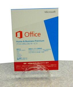【当店パソコン同時購入者様専用商品】MicrosoftOfficeHome&BusinessPremiumPIPC・Word・Excel・Outlook・PowerPoint・プラスOffice365サービス