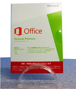 【当店パソコン同時購入者様専用商品】MicrosoftOfficePersonalPremiumPIPC・Word・Excel・Outlook・プラスOffice365サービス