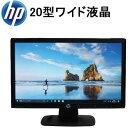HPProDisplayP20220インチワイドモニター中古液晶ディスプレイモニタVESADisplayportVGATFTR-t-22w-5