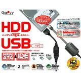 Groovy UD-500SA HDD簡単接続セット SATA/IDEドライブ用 2.5/3.5/5インチ対応