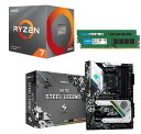 【送料無料】富士通 PY-CP37X1 Xeon プロセッサー E5-2430Lv2 (2.40GHz/ 6コア/ 15MB)×1【在庫目安:お取り寄せ】| パソコン周辺機器 CPU サーバー サーバ 富士通 FUJITSU Xeon プロセッサ 中央演算処理装置