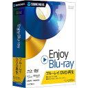 ソースネクスト Enjoy Blu-ray 簡単に使えることに徹したDVD/ブルーレイ再生ソフト