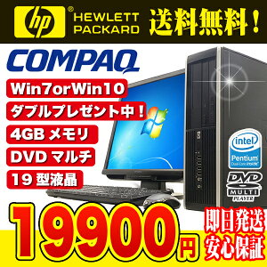 パソコン ドライブ