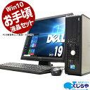 デスクトップパソコン DELL 中古パソコン OptiPlex ...