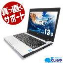 商品名 NEC VersaPro PC-VK27MC-K OS Windows10 Home 64bit  最新OSで処理性能の高い64bitOSを搭載! CPU Intel Core i5 4310M 2.7 GHz  第4世代(Haswell)のCorei5で高速処理! メインメモリ 6 GB  一般的なものよりたっぷり容量のメモリで複数作業を快適に! ディスプレイ 13.3型 ワイド 1600×900  コンパクトな液晶でも高解像度で同時に複数画面を開き易い! HDD 500 GB (リカバリ領域含む)  コンパクトサイズでもたくさんのデータ保存も安心の大容量搭載! 光学メディア DVDマルチドライブ  DVDやCDの読み込みから書き込みまでOK! 外部接続端子 有線LAN、無線LAN(Wi-Fi対応)、USB3.0x3、HDMI、Bluetooth、SDカードスロット、D-Sub  HDMIや無線で外部接続を可能にするBluetoothを搭載! 付属品 ACアダプターリカバリーはDisktoDiskです(ハードディスク内に御座います) 外径寸法 [幅] 316 x [奥行き] 229 x [高さ] 29.8 mm 商品詳細 6GBメモリ&500GBのHDD搭載!NECの人気B5サイズモバイルが入荷! 第4世代 Corei5に一般的なものより多い6GBメモリで複数作業が快適に♪ HDDは大容量で画像や動画の保存も余裕♪このサイズでDVD焼きもOK! 約1.24kgの軽量ボディに液晶は高解像度で作業性◎快適便利なモバイル! 状態 中古品です。擦りキズ、キーボードにテカリがございます。 オフィスソフト (Word、Excel等) WPS Office (ライセンスカード) マイクロソフトオフィスのファイルが扱えるビジネスソフトの新定番! WPSOfficeのライセンスが付属致します。 (最新版です) ワード、エクセル、パワーポイントの互換ソフトとなります。たっぷり6GBメモリ&500GBのHDD搭載!人気のB5サイズモバイル NEC VK27M/C-K! 高性能な第4世代 Corei5に、一般的なものより多い6GBメモリで複数作業が快適に♪ HDDは大容量500GBで画像や動画の保存も余裕♪このサイズでDVD焼きもOK! 約1.24kgの持ち運び楽々軽量ボディに液晶は高解像度で作業性◎快適・便利なモバイル! 「買ってからも安心」、全力サポートの中古パソコンくじらやで是非ご検討下さい。