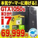 ゲーミングPC GTX1050ti リノベーションPC 中古デスクトップパソコン DELL 中古パソコン Vostro 470 Core i7 8GBメモリ DVDマルチ Windows10 Office 付き 【中古】